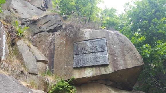 quarry plaque one